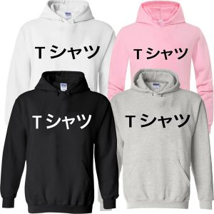 My Hero Academia Letter Printed Long Sleeve Hoodies for Men and Women