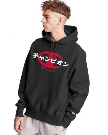 Reverse Weave Black Japanese Champion Hoodie